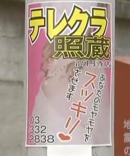 2007春季日劇-Sexy voice and Robo-01[(007450)19-00-17].JPG