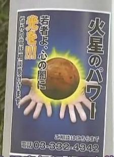 2007春季日劇-Sexy voice and Robo-01[(007571)18-59-52].JPG