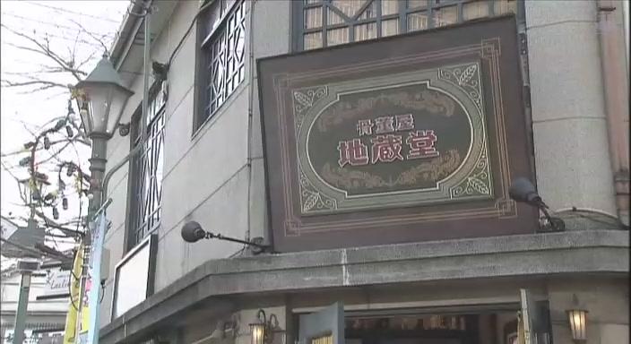 2007春季日劇-Sexy voice and Robo-01[(040703)19-17-33].JPG