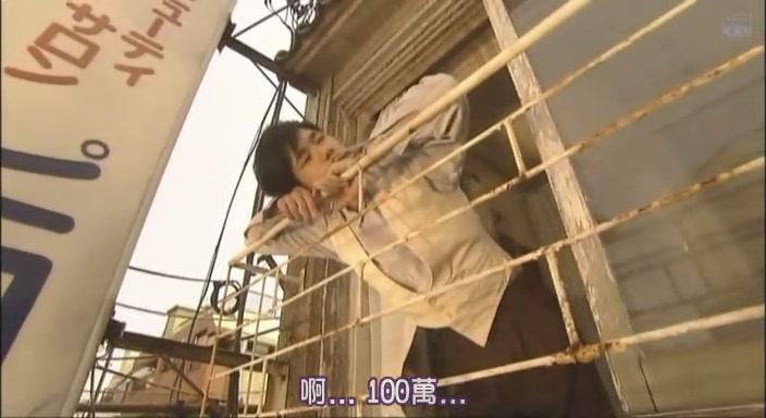 2007春季日劇-Sexy voice and Robo-03[(029556)22-30-08].JPG