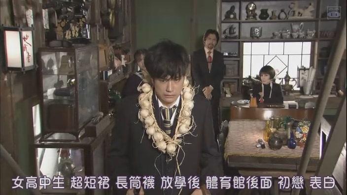 2007春季日劇-Sexy voice and Robo-05[(010966)20-21-13].JPG