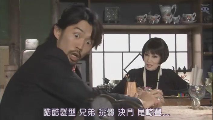 2007春季日劇-Sexy voice and Robo-05[(019596)20-35-06].JPG
