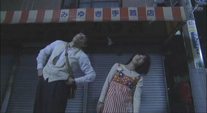 2007春季日劇-Sexy voice and Robo-06[(018869)21-22-07].JPG