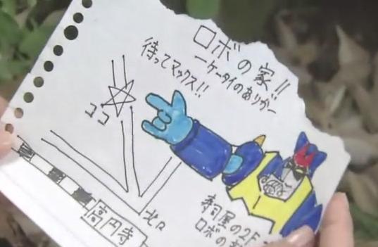 2007春季日劇-Sexy voice and Robo-08[(035118)23-47-09].JPG