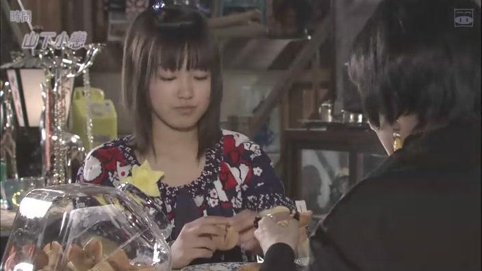 2007春季日劇-Sexy voice and Robo-08[(004869)22-53-12].JPG