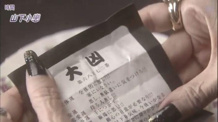 2007春季日劇-Sexy voice and Robo-08[(005004)22-53-21].JPG