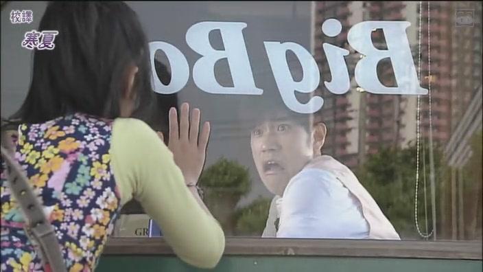 2007春季日劇-Sexy voice and Robo-07[(005883)23-17-23].JPG