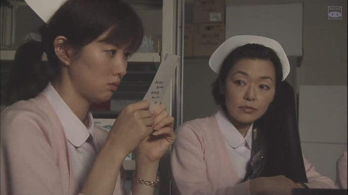 2007春季日劇-Sexy voice and Robo-09[(045143)03-18-04].JPG