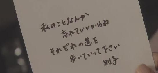 2007春季日劇-Sexy voice and Robo-09[(045432)03-18-18].JPG
