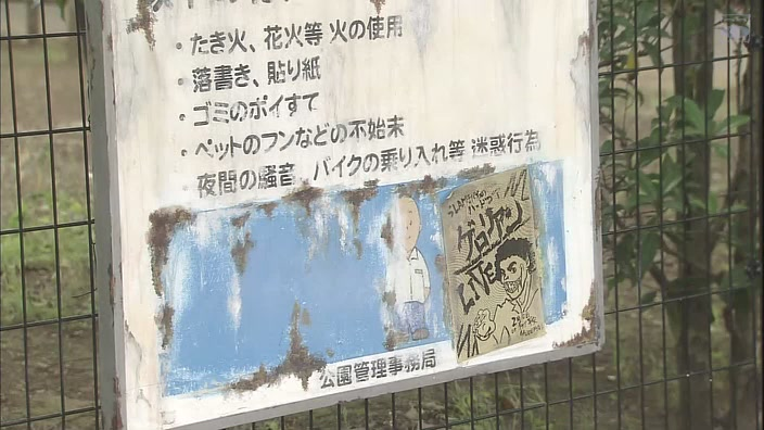 2007春季日劇-Sexy voice and Robo-10[(060367)16-10-54].JPG