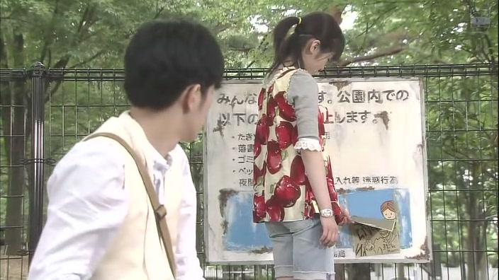 2007春季日劇-Sexy voice and Robo-10[(060552)16-11-02].JPG
