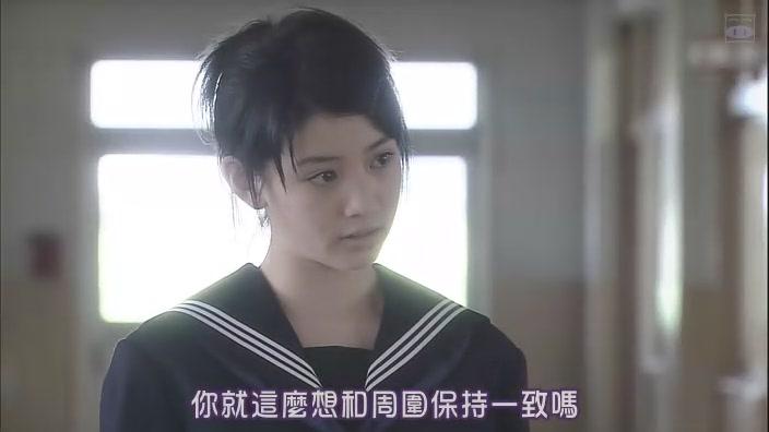 2007春季日劇-Sexy voice and Robo-11[(018914)19-24-10].JPG