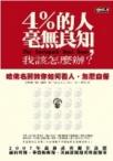 image_book3.jpg