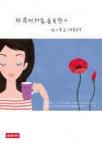 image_bookCA6VI115.jpg