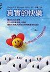 image_bookCA57I8M5.jpg
