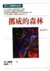 image_bookCACYELKK.jpg