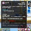 SC_ 2013-10-19 00-37-53-376