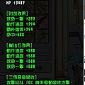 SC_ 2013-10-19 00-39-18-150