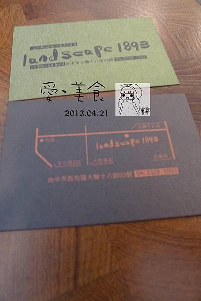 P1280800-1