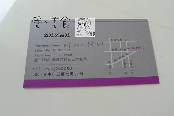 P1300217-1