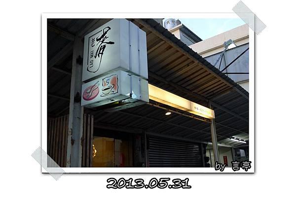 20130531