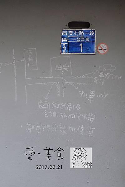 P1300588-1.jpg