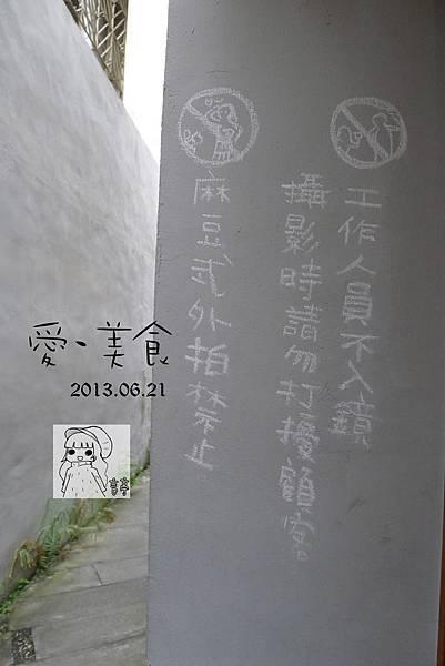 P1300663-1.jpg