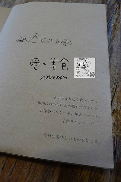 P1300719-1.jpg