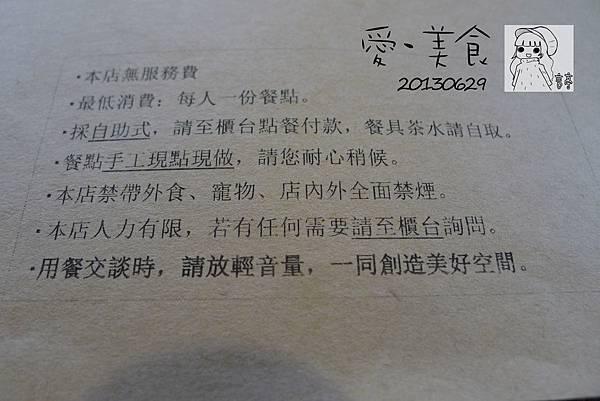 P1300720-1.jpg