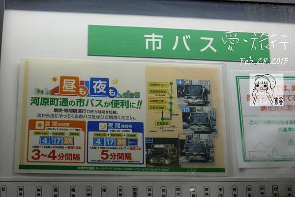 P1250361-1.jpg