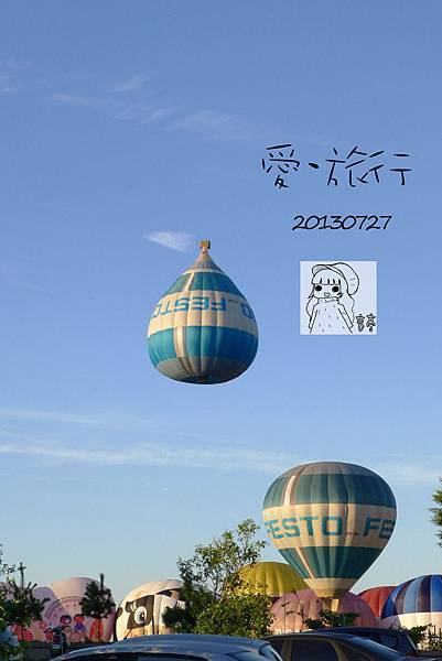 P1310549-1.jpg