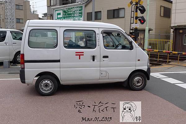 P1250642-1.jpg