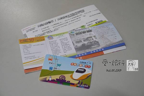 P1020519-1.jpg