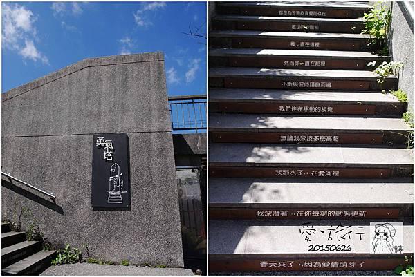 010-P1450073-1a.jpg