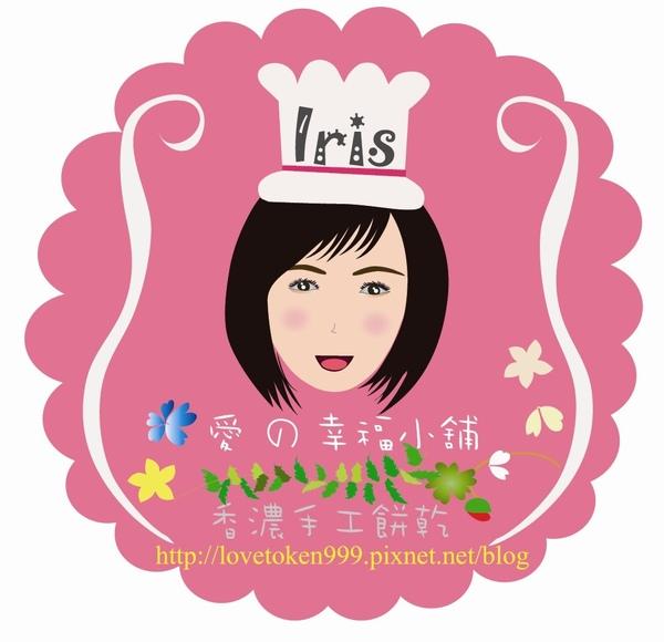 iris-2.jpg