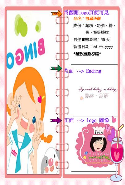 logo card-2.bmp