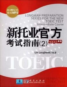 longman2.jpg