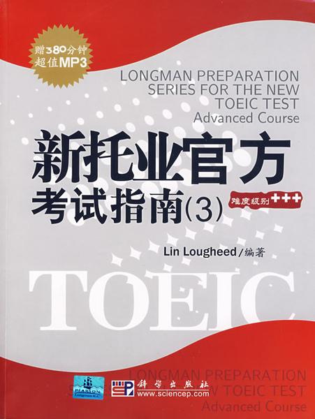 longman.jpg