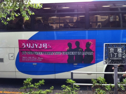 ZAK for arranging 300 busses #JYJunforgettableconcert in Japan.jpg
