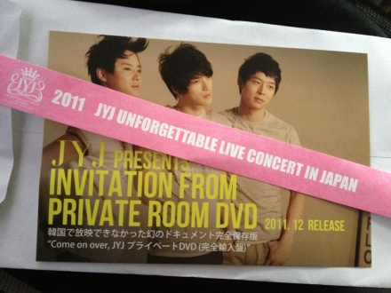 日本公演入场时在手腕上带的粉色纸带.jpg