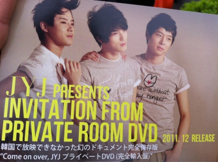 JYJ PRIVATE ROOM DVD.jpg