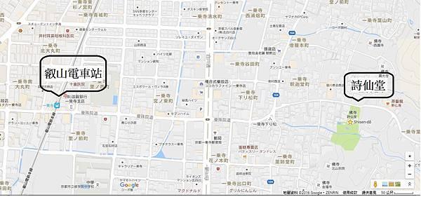詩仙堂地圖.jpg