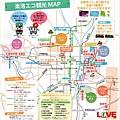 2015年楓葉觀光地圖.jpg