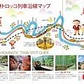 嵐山002.jpg