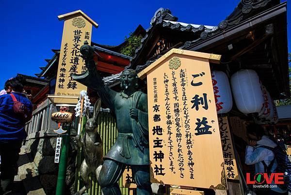 清水寺-地主神社-2.jpg