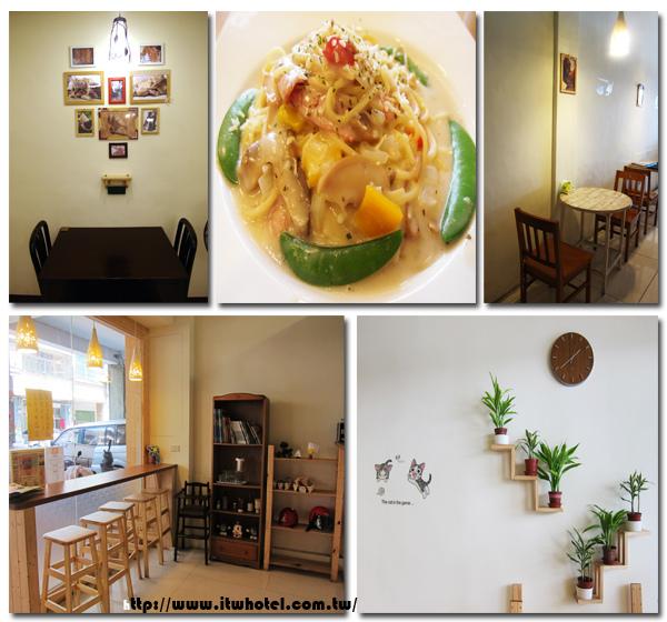 台中-小祕密廚房平價餐廳推薦