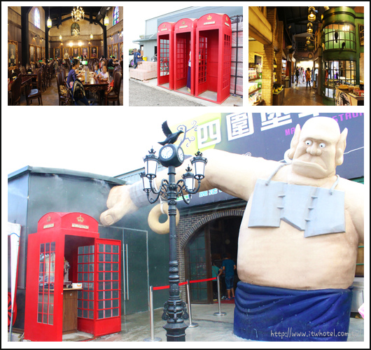 【宜蘭旅遊景點】四圍堡車站 -(四圍堡風格已改為笑笑羊囉 照片為未更新)