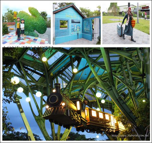 【宜蘭旅遊景點】幾米廣場公園+飛天火車-走進幾米繪本世界