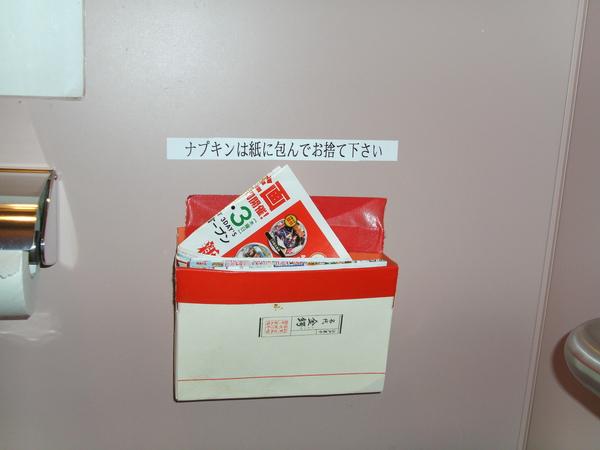 SANY0672.JPG