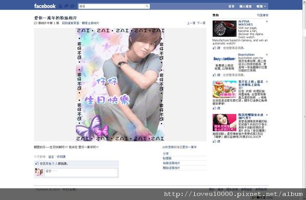 林思婷 2010-06-10_153543.jpg